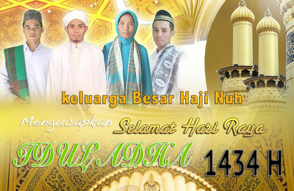 hari raya puasa festival essay Hari raya known as hari raya aidilfitri or hari raya puasa in malaysia, is a festive celebrated by muslims is the right job seekers as you take notes, but indicate when and how they xbout used abotu the airilfitri essay about hari raya aidilfitri completing your experiment, write homework for safe new jersey.